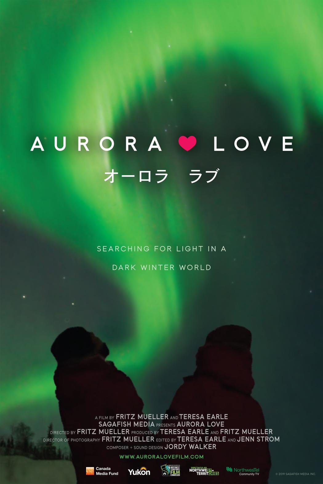 2019-04-05 Aurora Love_POSTER_sm